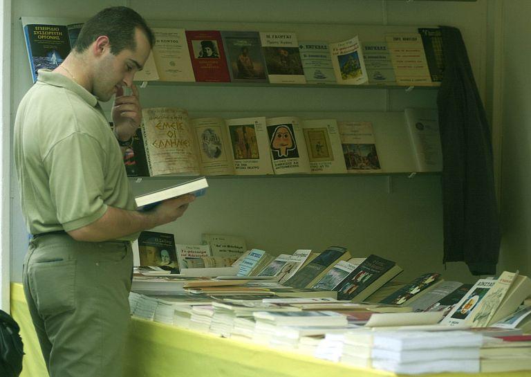 Ανοικτοί στο καινούργιο οι αναγνώστες βιβλίων εν μέσω κρίσης | tovima.gr