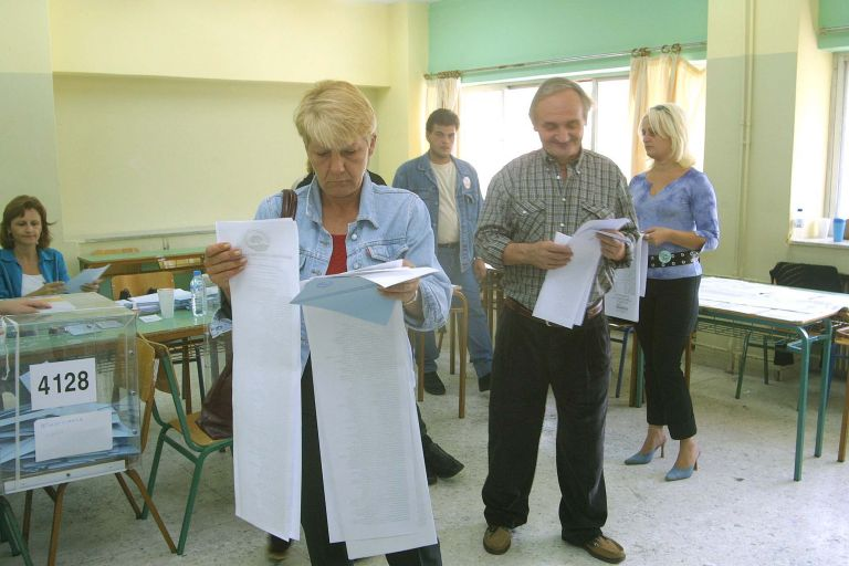 Όλοι οι υποψήφιοι για τις περιφέρειες και τους δήμους – Πλήρης οδηγός   tovima.gr