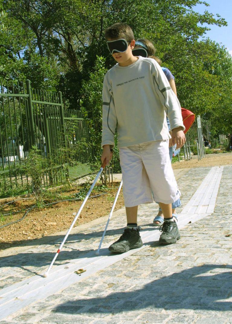 Κατασχέθηκε η επιδότηση του Κέντρου Αποκατάστασης Τυφλών | tovima.gr