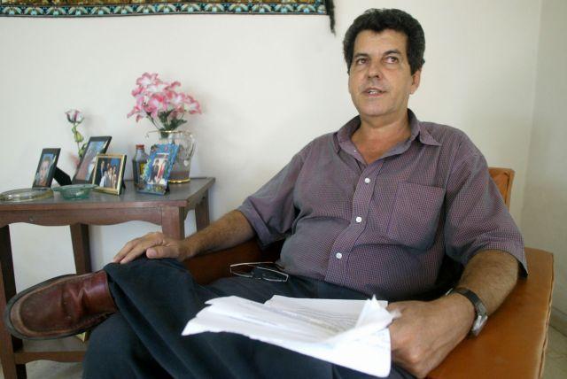 Κούβα: Αμφισβητεί το τροχαίο η οικογένεια του Πάγια | tovima.gr