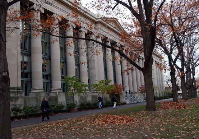 Χάρβαρντ: Δεν έχει χρήματα για συνδρομές σε επιστημονικά περιοδικά | tovima.gr