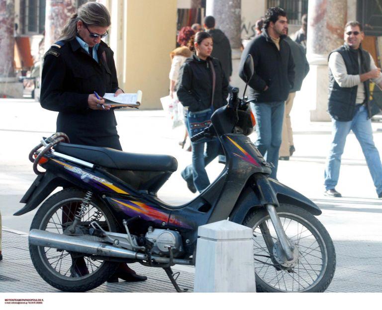 Από τεχνικό έλεγχο θα περάσουν τα δίκυκλα με πρώτη άδεια 1/1/2007 | tovima.gr