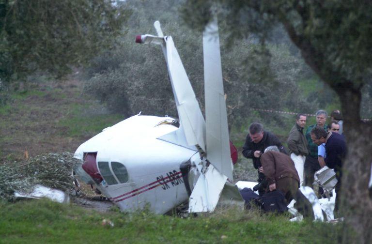 Ρωσία: Συνετρίβη μικρό αεροσκάφος με τουλάχιστον 10 νεκρούς και 4 τραυματίες   tovima.gr