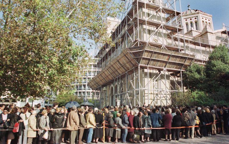 Ρουμάνοι ακροβάτες έκλεψαν χρηματικό ποσό από την Μητρόπολη Αθηνών | tovima.gr