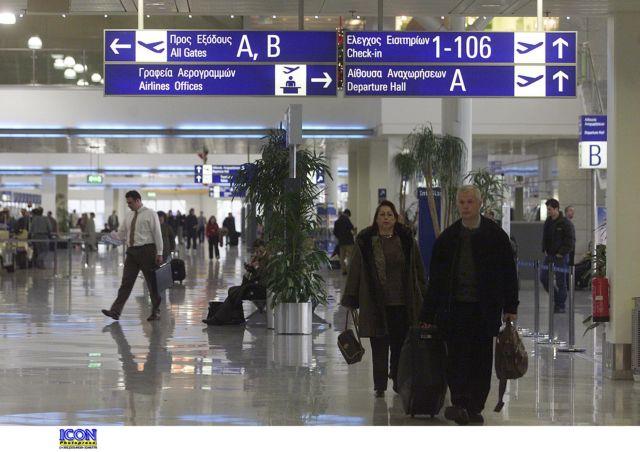 Προσφορές στις αερογραμμές από το «Ελ.Βενιζέλος»   tovima.gr