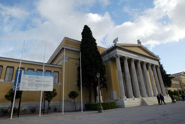 Εκδήλωση στο Ζάππειο για την Παγκόσμια Ημέρα Φυσικοθεραπείας | tovima.gr