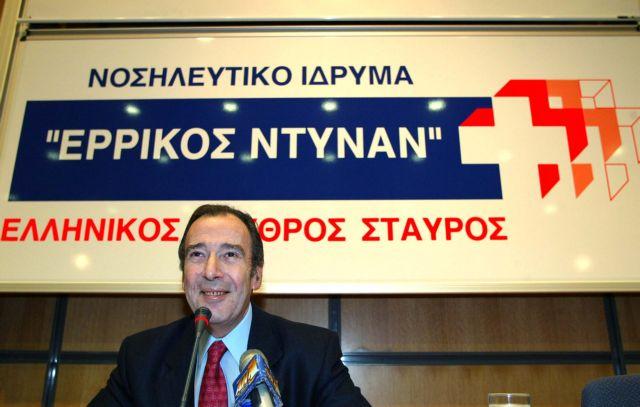 Ελεύθερος ο Ανδρέας Μαρτίνης για τα χρέη του «Ερρίκος Ντυνάν» | tovima.gr