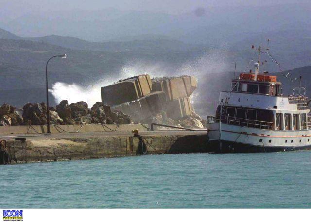 Απαγορευτικό απόπλου από Πειραιά προς Κυκλάδες – Δωδεκάνησα – Κρήτη   tovima.gr