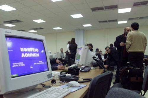 Ερχονται τα e-δικόγραφα και οι τηλε-δίκες | tovima.gr