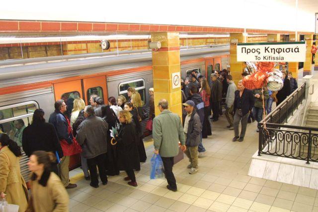 Ανθρωποι στο τρένο | tovima.gr