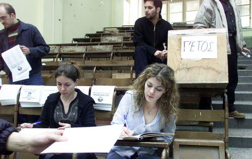 Αναστάτωση με το Πιστοποιητικό Παιδαγωγικής Επάρκειας | tovima.gr