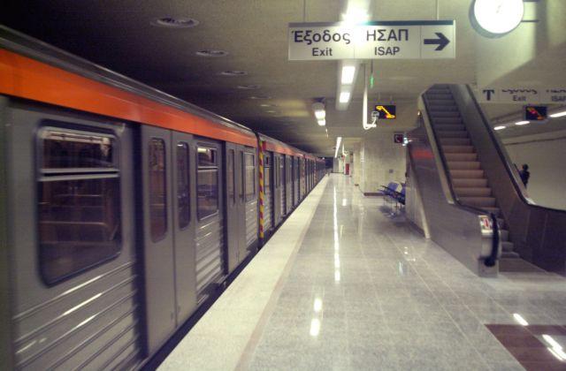 Επίθεση αγνώστων στο σταθμό του Μετρό Μοναστηράκι   tovima.gr