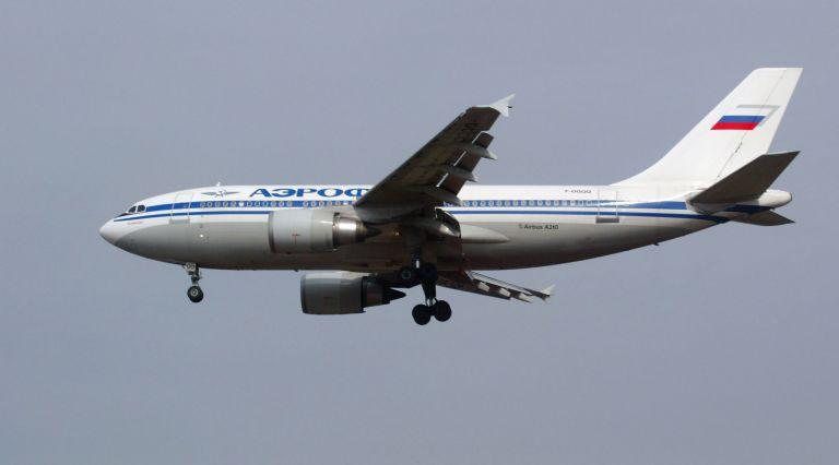 Ισλανδία: Αναγκαστική προσγείωση αεροσκάφους της Aeroflot   tovima.gr