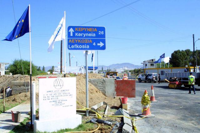 Το Δουβλίνο έτοιμο για τη συμφιλίωση των δύο κοινοτήτων στην Κύπρο | tovima.gr