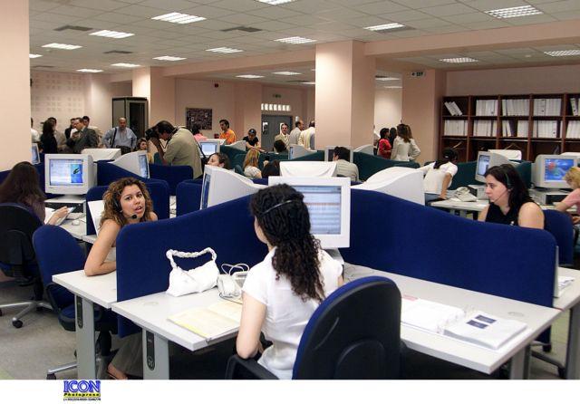 ΟΟΣΑ: Αύξηση 1,3% στο ποσοστό απασχόλησης στη χώρα το 2ο τρίμηνο του 2018 | tovima.gr
