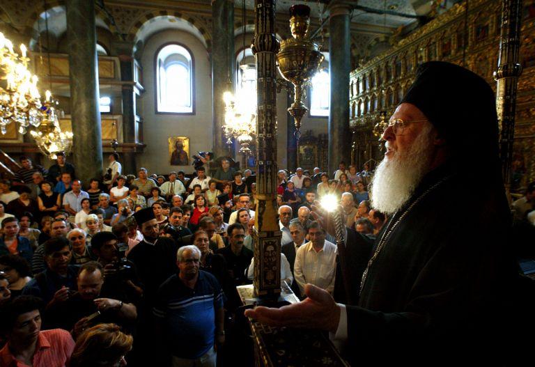 Τούρκοι ιστορικοί γράφουν για την οικουμενικότητα του Πατριαρχείου Κωνσταντινουπόλεως | tovima.gr