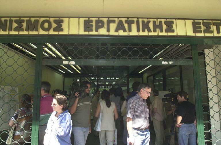 Καταργούνται οι εργοδοτικές εισφορές σωρευτικά σε 1,1% | tovima.gr