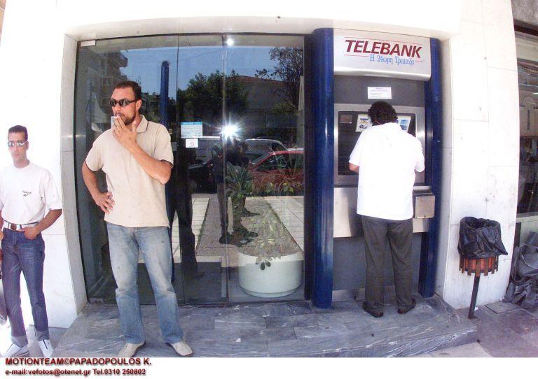 Οικονομικά αποτελέσματα τραπεζών: Προς παράταση η δημοσιοποίηση   tovima.gr