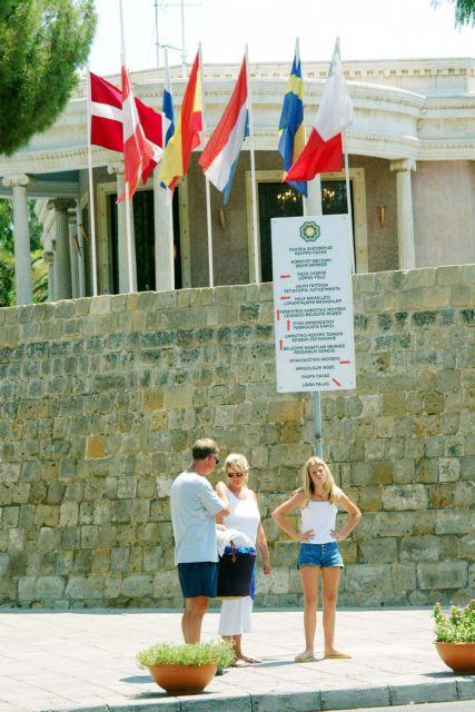 Κύπρος: Αυξημένη συνεδριακή δραστηριότητα το β΄ εξάμηνο του 2012   tovima.gr