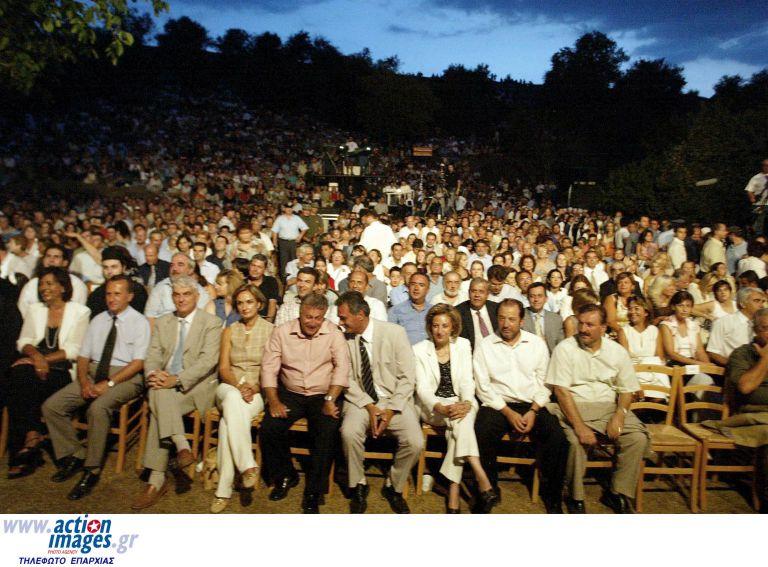 Πρέσπες 2011: Οικονομία και πρωτοτυπία   tovima.gr