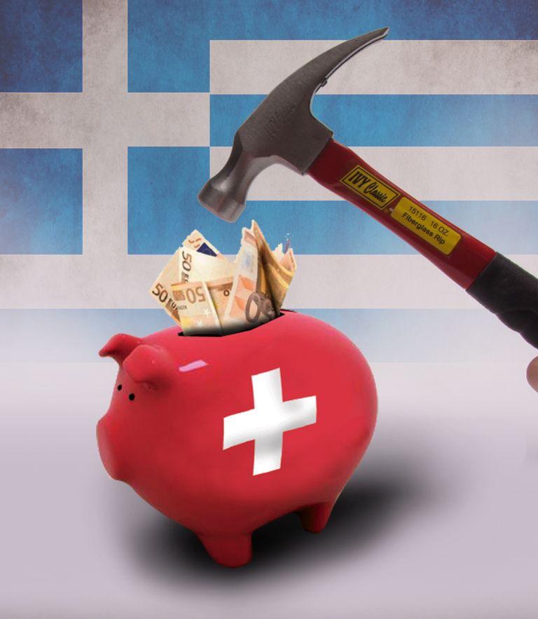Στη «φάκα» της εφορίας οι καταθέσεις Ελλήνων στην Ελβετία   tovima.gr