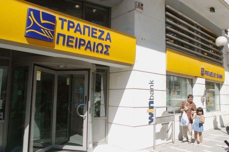Τράπεζα Πειραιώς: Αγωγή κατά του Reuters για δημοσίευμα | tovima.gr