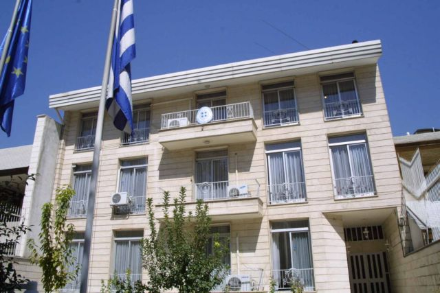 Government requests unallocated funds from Greek embassies and consulates | tovima.gr