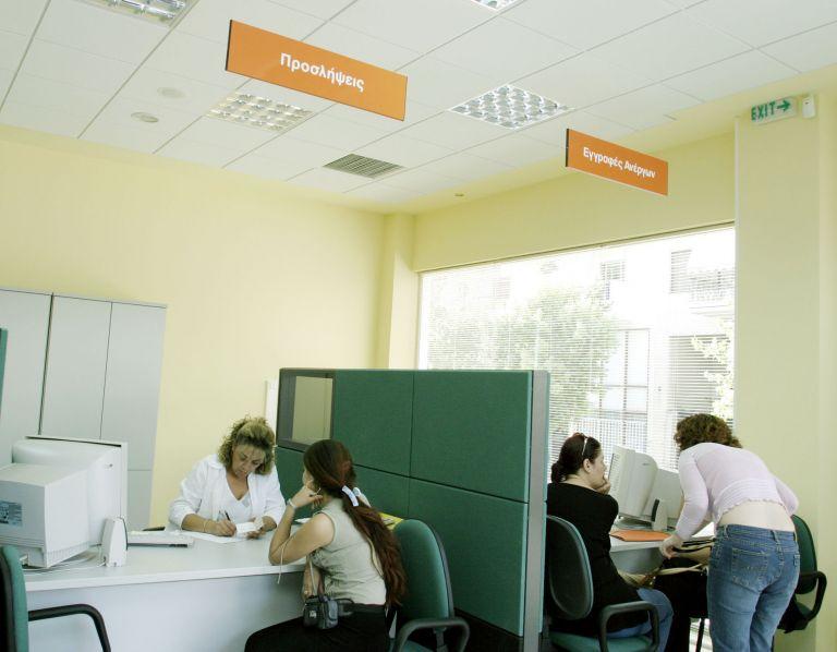 Εφιάλτης: στο 14,8% η ανεργία | tovima.gr