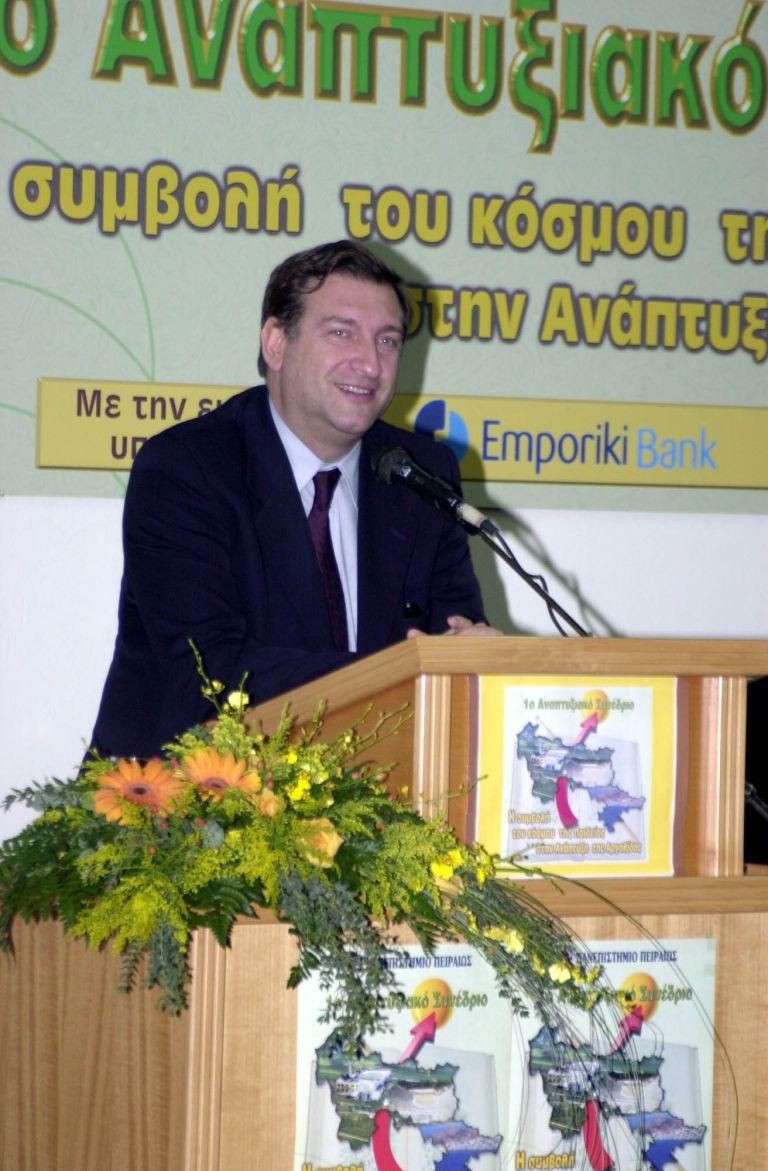 Παραιτήθηκε ο γ.γ. Επικοινωνιών Σωκράτης Κάτσικας | tovima.gr