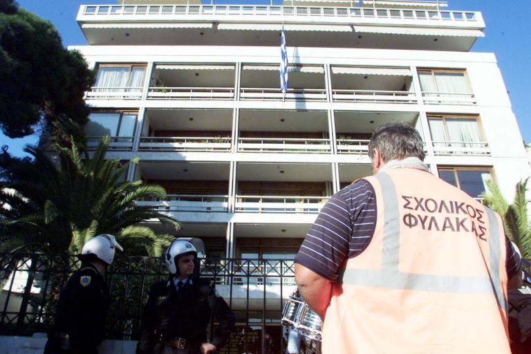 Δικαστήριο δικαίωσε σχολικούς φύλακες τέθηκαν σε διαθεσιμότητα   tovima.gr