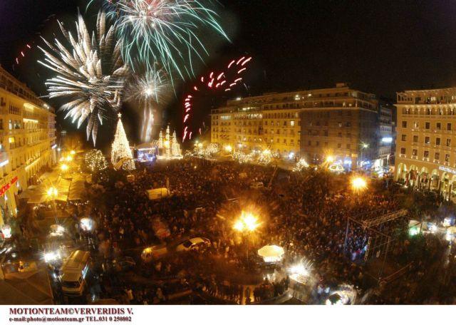 Φαντασμαγορική Πρωτοχρονιά με «βροχή» από πυροτεχνήματα στη Θεσσαλονίκη   tovima.gr