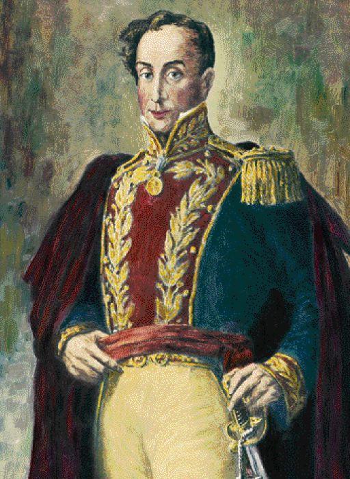 Σιμόν Μπολιβάρ 1783-1830 | tovima.gr
