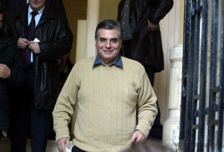 «Ελλάδα, Εθνικό Απελευθερωτικό Μέτωπο» το κόμμα του Γ. Τράγκα | tovima.gr