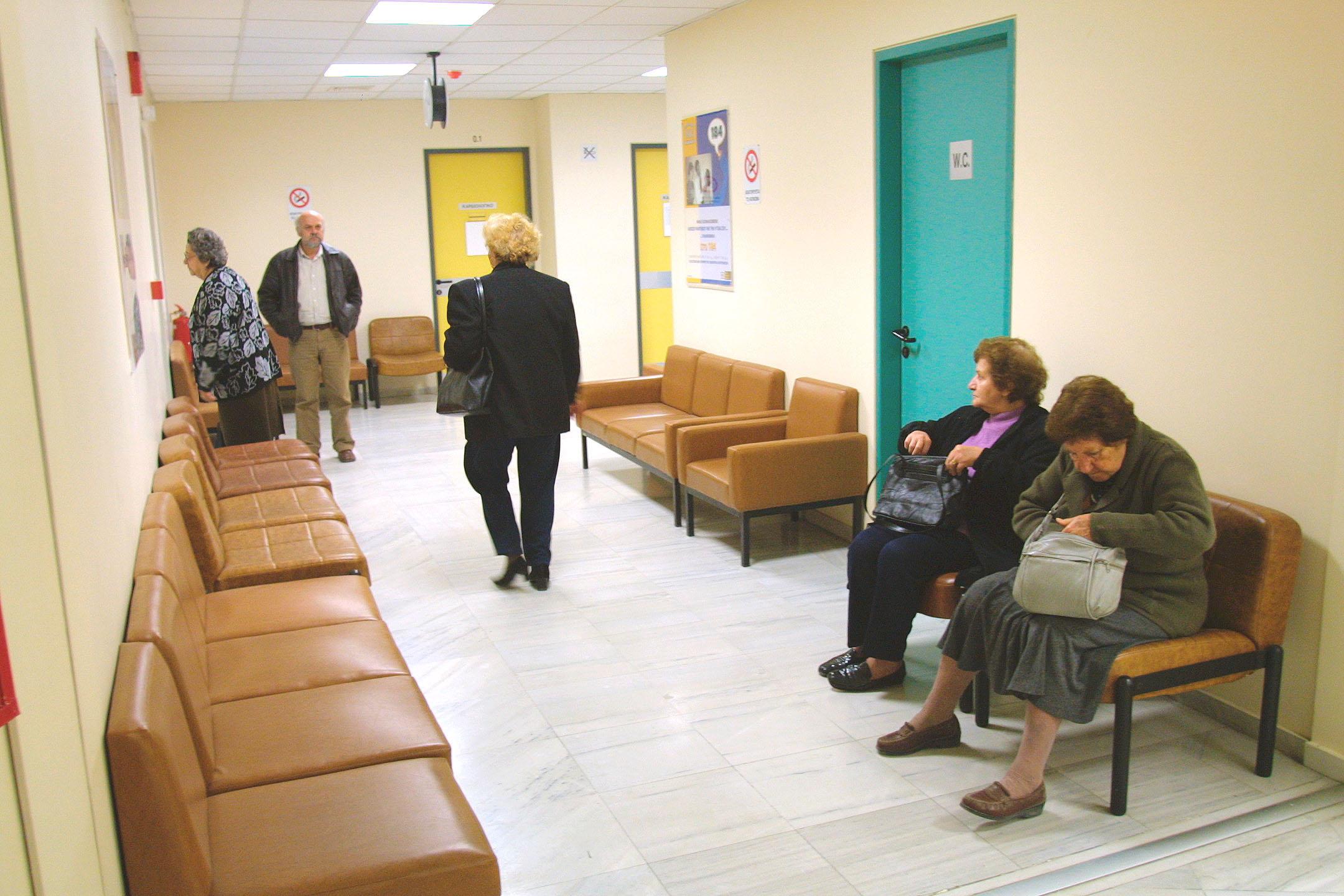 0be9304e3e ΕΟΠΥΥ Θεσσαλονίκης  Tις εξετάσεις τους θα πληρώνουν οι ασφαλισμένοι ...