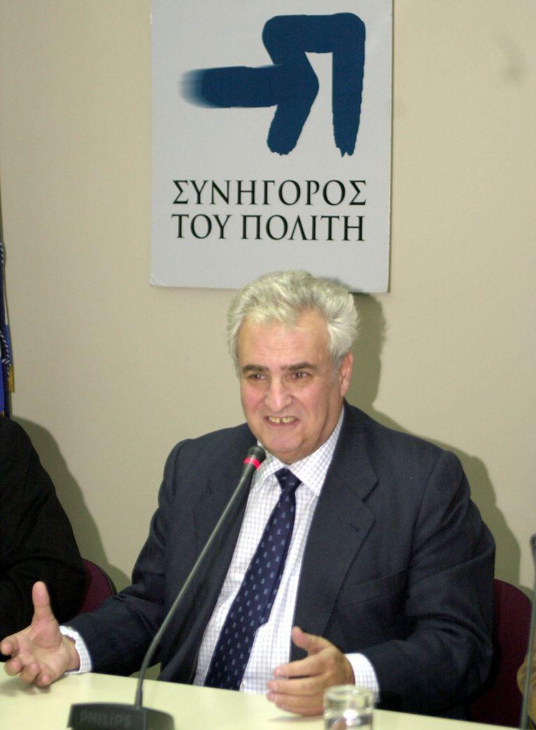 Συνήγορος του Πολίτη: Πολύπλοκο το νομοθετικό πλαίσιο για τους δήμους | tovima.gr