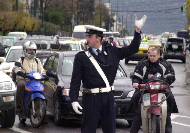 Συνελήφθη 44χρονος Αρχιφύλακας για χρηματισμό | tovima.gr
