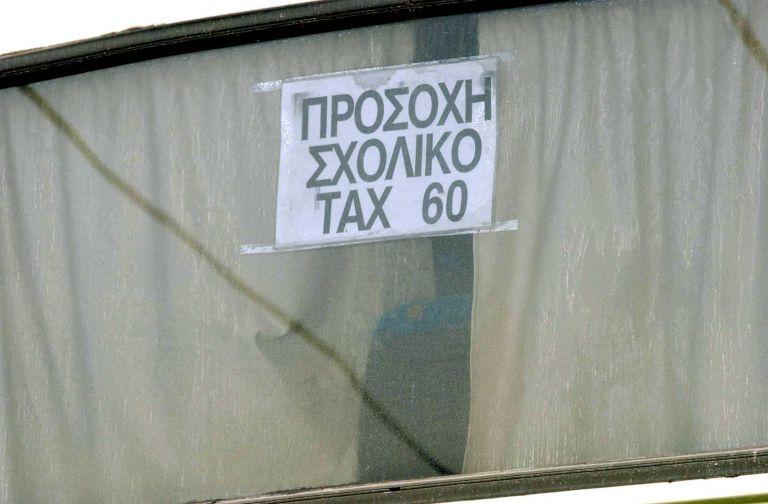 Παρέμβαση του Περιφερειάρχη Αττικής για τη μεταφορά των μαθητών | tovima.gr
