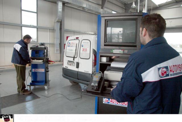 Παράταση τεχνικών ελέγχων οχημάτων ζητούν τα ιδιωτικά ΚΤΕΟ   tovima.gr