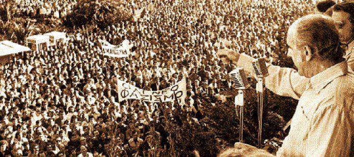 Οι πρώτες εκλογές μετά τη χούντα | tovima.gr