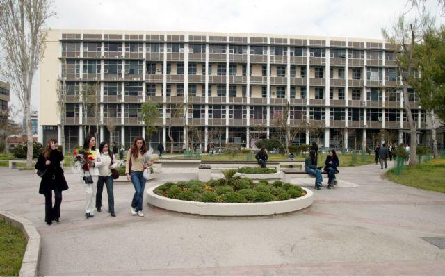 Τρεις υποψήφιοι για την πρυτανεία του Αριστοτελείου Πανεπιστημίου   tovima.gr