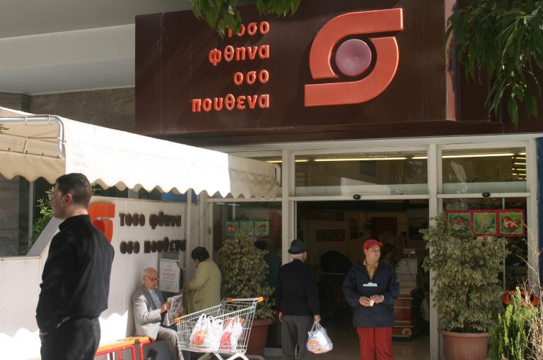 Συμφωνία εξαγοράς του Βερόπουλου από τον Σκλαβενίτη | tovima.gr