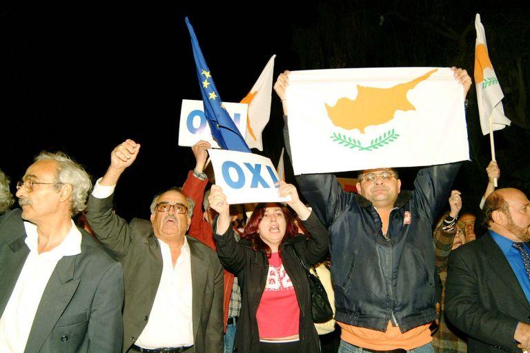 Η αποτυχία του σχεδίου Ανάν για την Κύπρο | tovima.gr