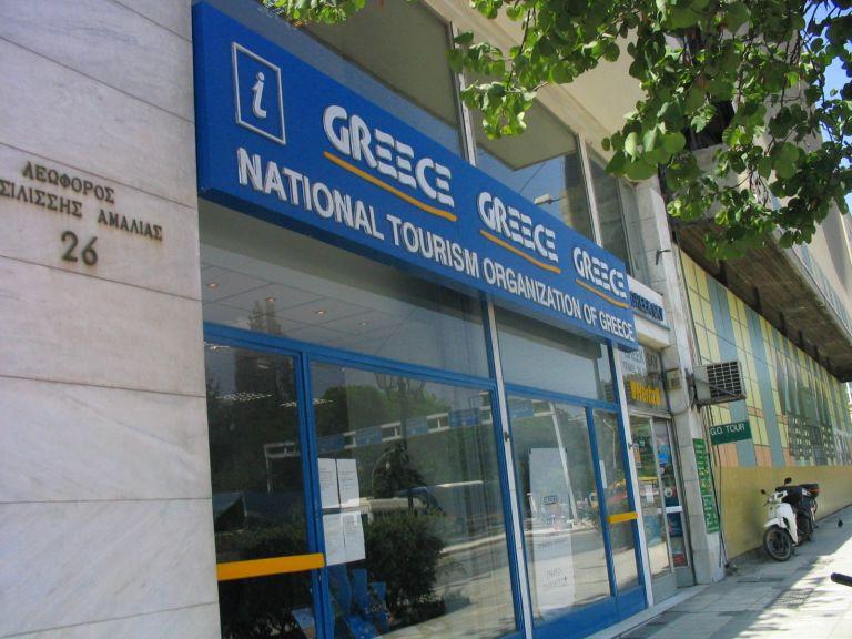 Η νέα διοίκηση του ΕΟΤ   tovima.gr