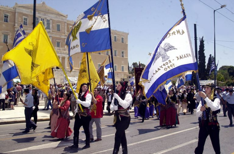 Θεσσαλονίκη: Ημέρα Μνήμης της Γενοκτονίας των Ελλήνων του Πόντου | tovima.gr