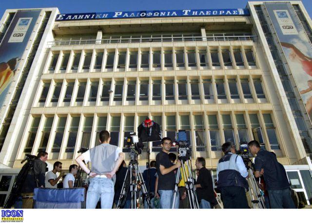 Η Νομοθετική Πράξη ανοίγει τον δρόμο για απολύσεις στις ΔΕΚΟ | tovima.gr