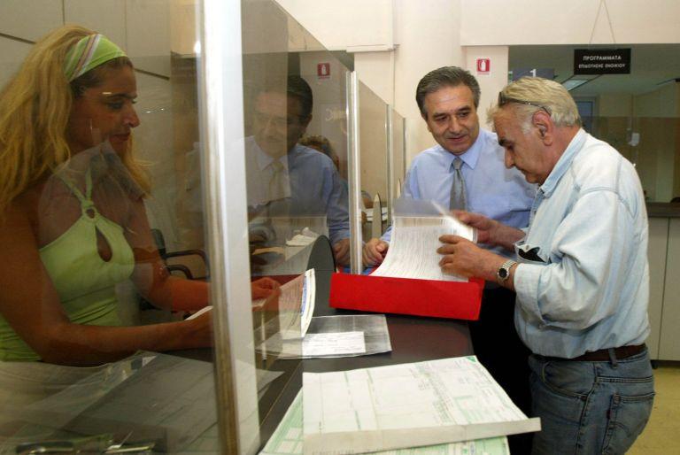 Το Σάββατο η 12η καταβολή του επιδόματος ενοικίου | tovima.gr