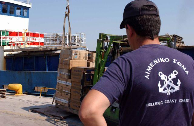 Μεγάλη ποσότητα λαθραίων τσιγάρων σε φορτηγό πλοίο | tovima.gr