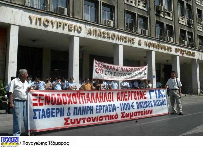 Απεργούν την Τετάρτη οι ξενοδοχοϋπάλληλοι | tovima.gr