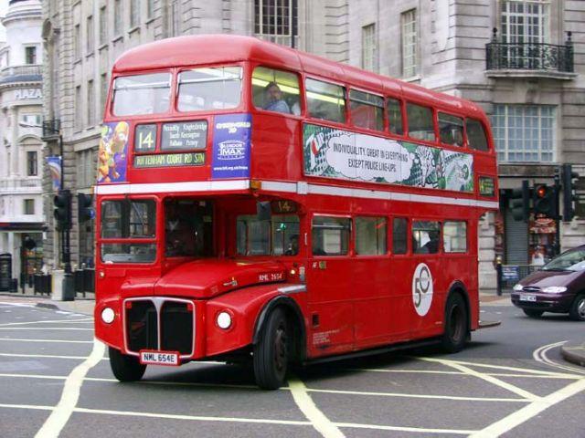 Τα λεωφορεία του Λονδίνου θα κινούνται με… καφέ | tovima.gr