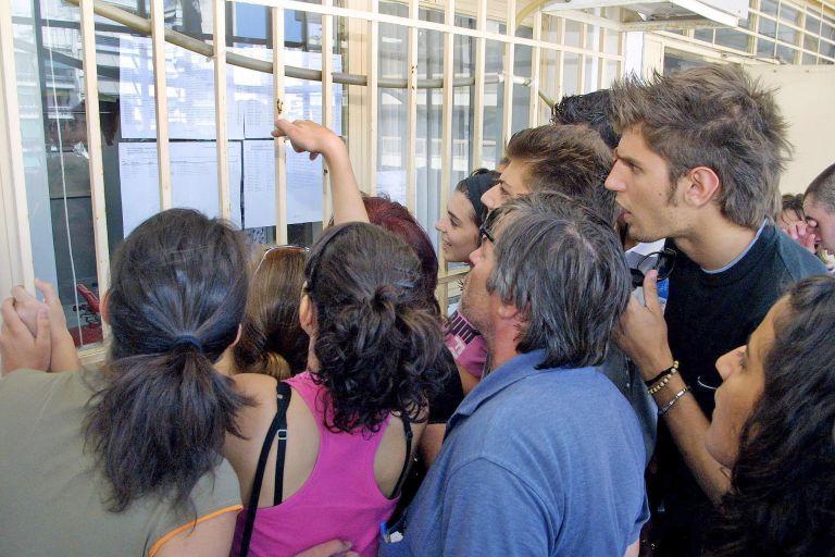 Κατάχρηση πειθαρχικού δικαίου στην εκπαίδευση   tovima.gr